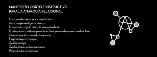 http://inquire-project.com/roma-anarquista-relacional/