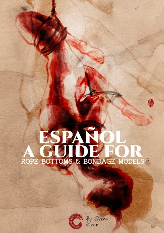 rope_bottom_guide_spanish-500x707e