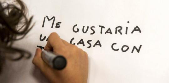 Imagen de entrepatios.org