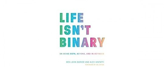 life isnt binary